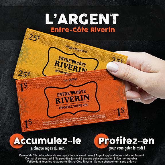 Argent ECR 1200 site (1)